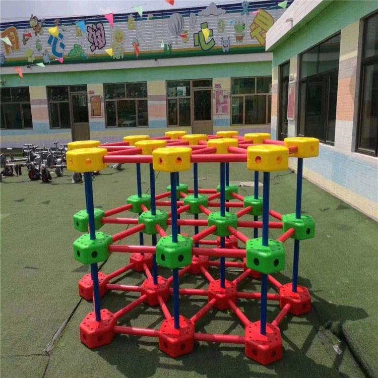 博康生产  儿童攀爬玩具 儿童小型玩具 万变轮 厂家价格
