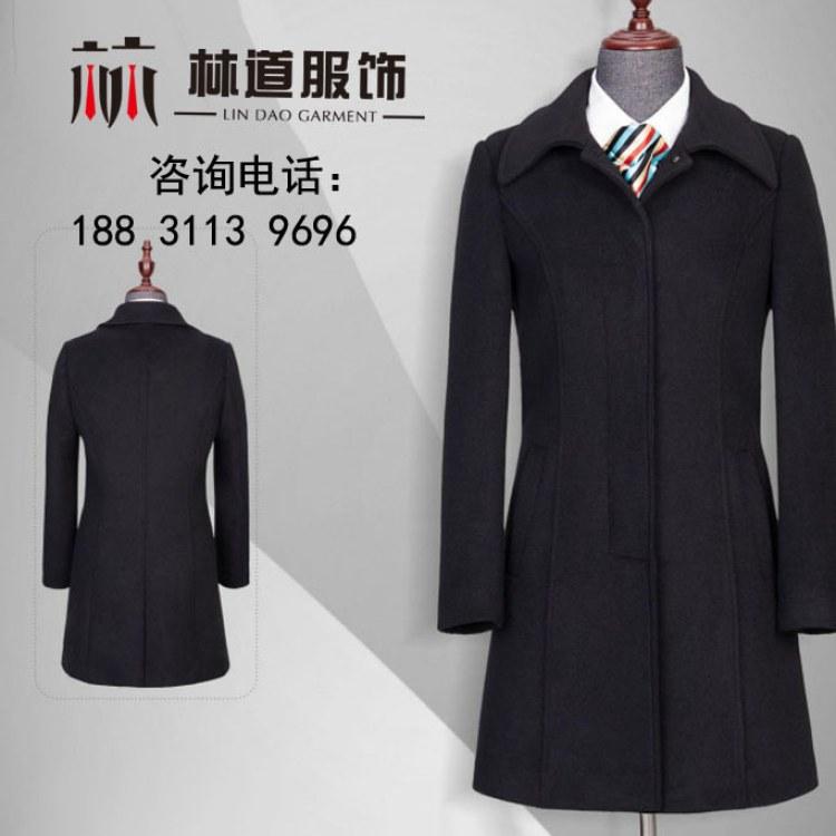河北林道服饰女中长款羊毛大衣定做