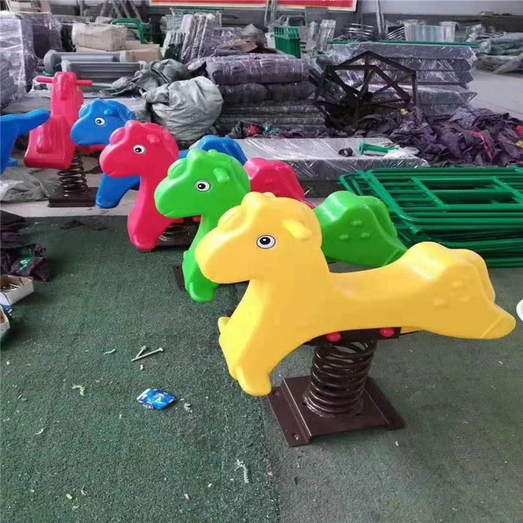 幼儿园玩具  儿童益智玩具儿童滚圈 户外摇马 博康厂家
