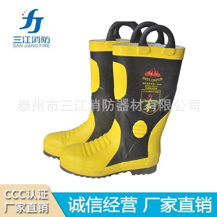 消防灭火防护靴 消防靴9687L 消防员灭火防护靴 消防战斗靴