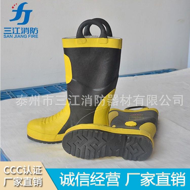 三江消防灭火防护靴 消防靴9687L 消防员灭火防护靴 消防战斗靴