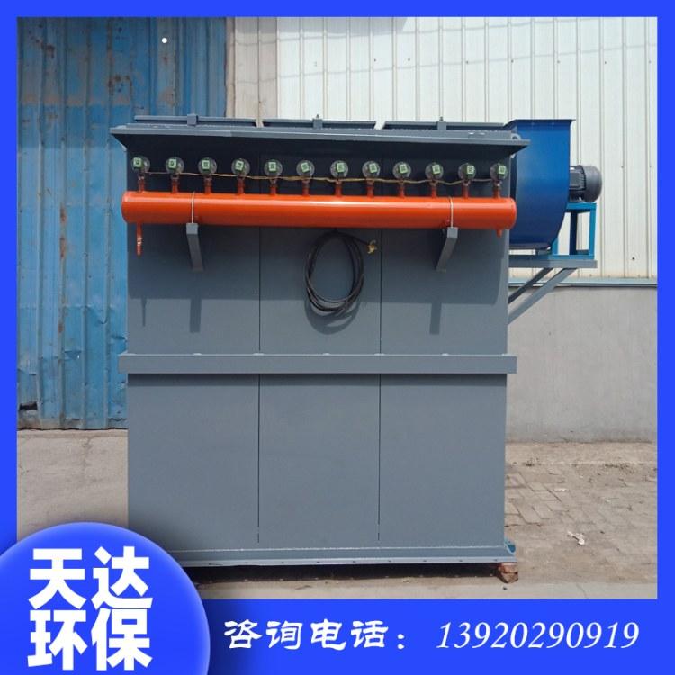 天达环保厂家热销 大型钢厂除尘器 工业除尘器 矿山布袋收尘器 品质保证 高销量