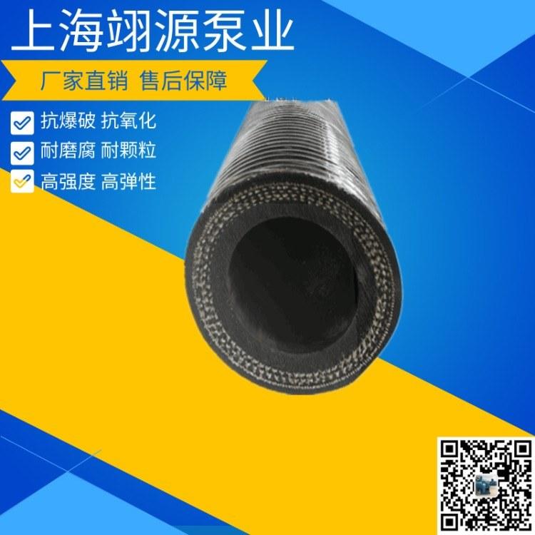 长寿命软管泵软管 混凝土发泡机配套挤压管  高强度钢丝管 耐高温耐腐蚀可定制