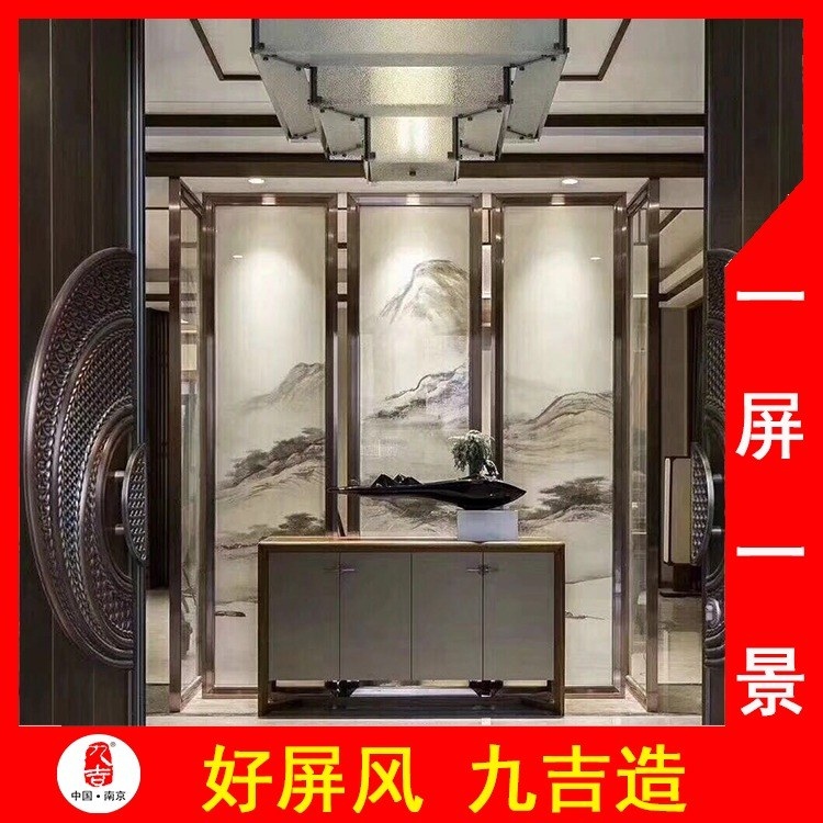 大厅屏风隔断 不锈钢屏风定制厂家 南京九吉