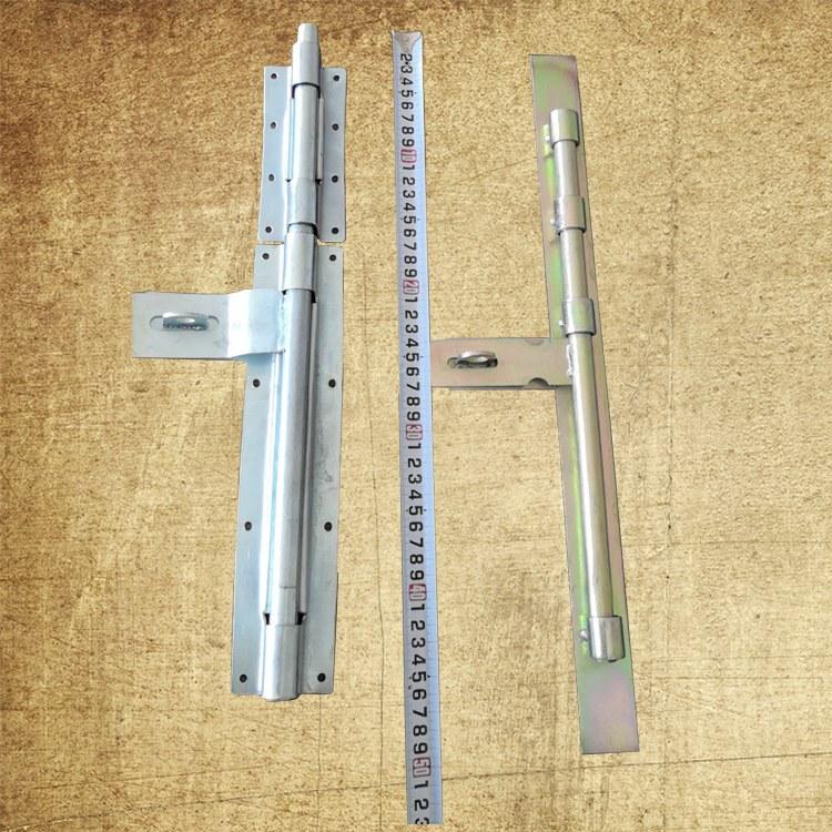 硕利门窗 分体式插销 安全插销 不锈钢插销