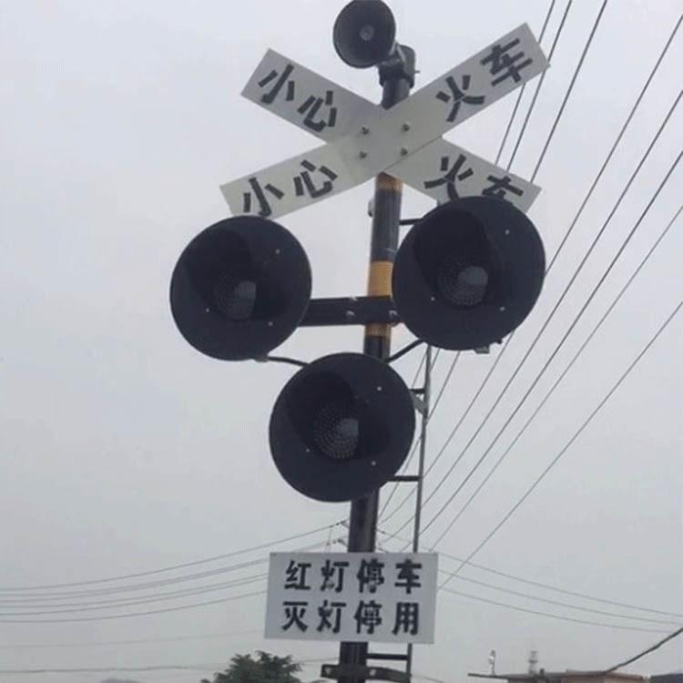 程煤铁路道口信号灯 铁路道口报警器 铝合金信号机直销