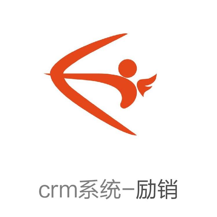 CRM系统 励销CRM 智能管客 销售团队必备的软件