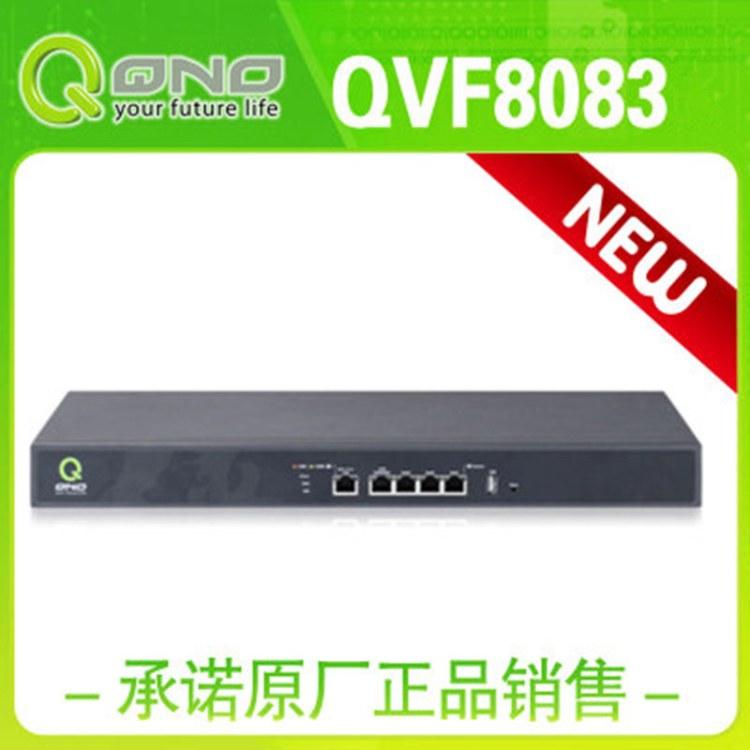 侠诺Qno QVF8083 VPN中心端路由器