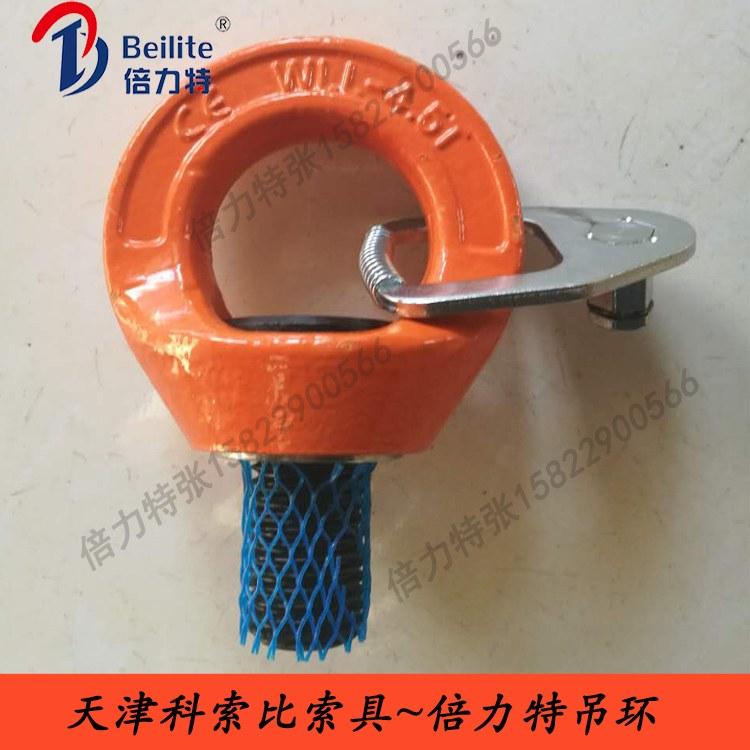 眼型旋转吊环-合金钢旋转环厂家-UNC吊环
