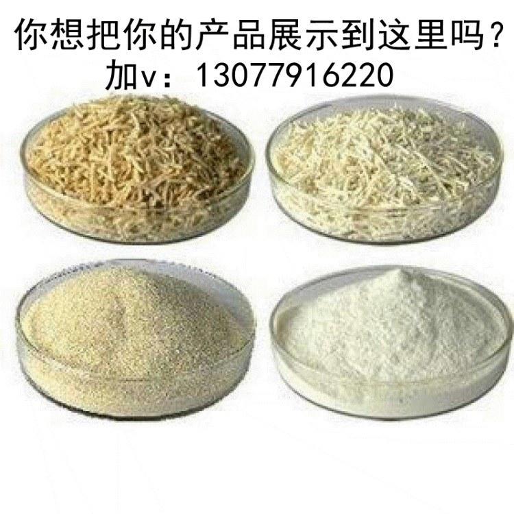 食品添加剂-抗结剂-厂家优质价格直销-采购入驻首选聚恒电商
