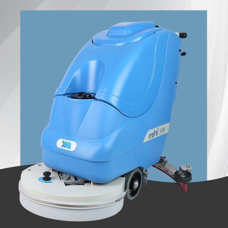 安徽芜湖工厂车间可商用 雅骐工业洗地机MINI530工业手推式洗地机