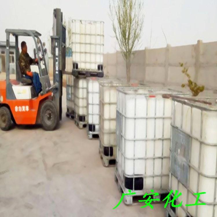 氨氮去除剂市场价格 颗粒粉末氨氮去除剂