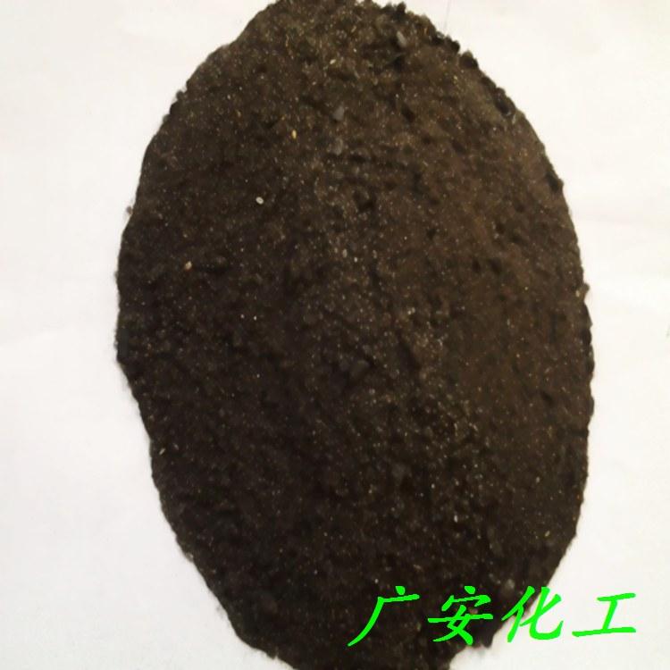 化学清灰剂 烟道灰垢助燃除渣清灰剂
