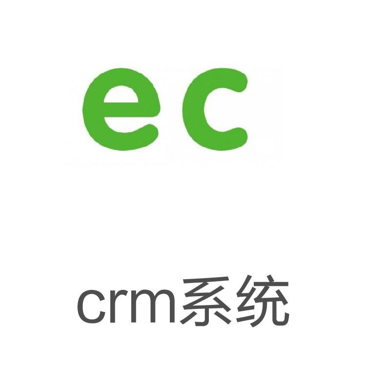 CRM系统 EC 客户管理系统 自动获客的CRM