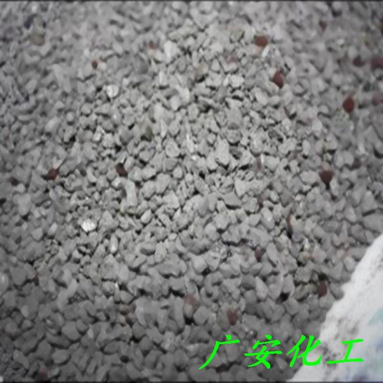 催化剂直销 高纯度海绵铁滤料除氧剂定制生产