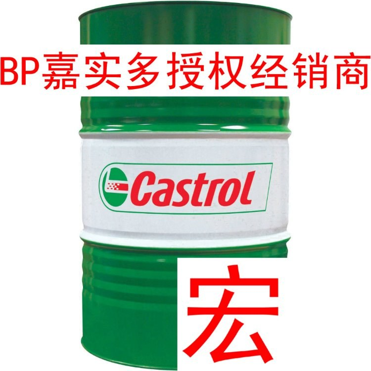 BP嘉实多Castrol 合成高温链条油 Viscogen KL15 20L 温州授权商