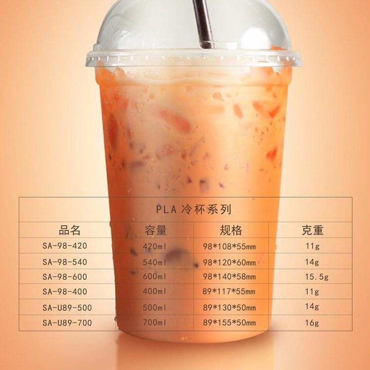 森昂一次性果茶奶茶杯u型杯可定制带盖注塑吸塑杯
