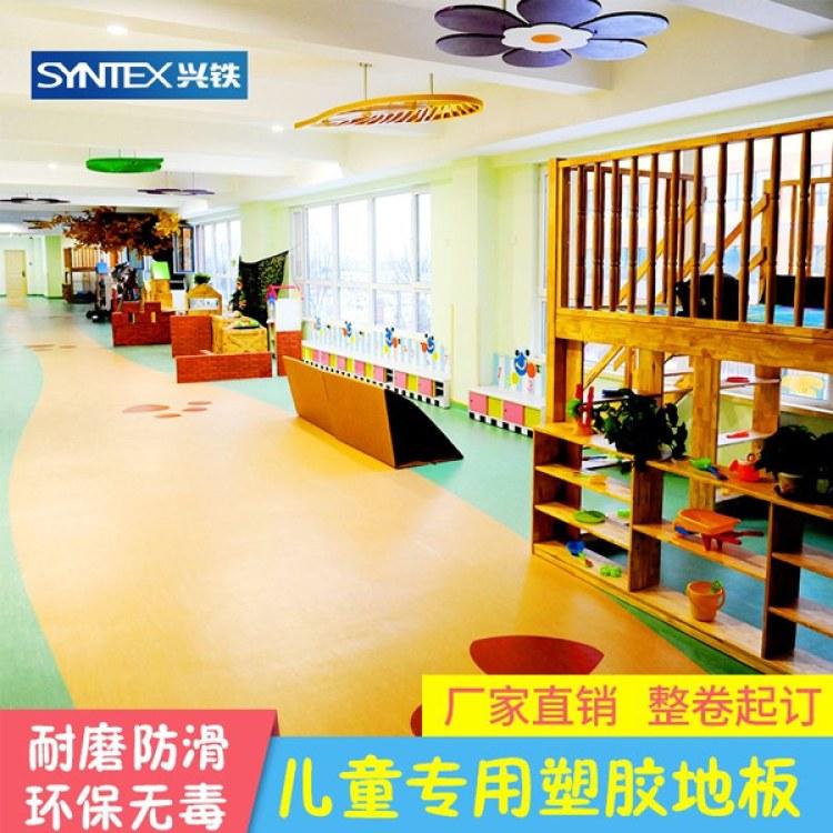 幼儿园地板胶pvc地胶卡通地板革塑胶耐污易清洁防滑