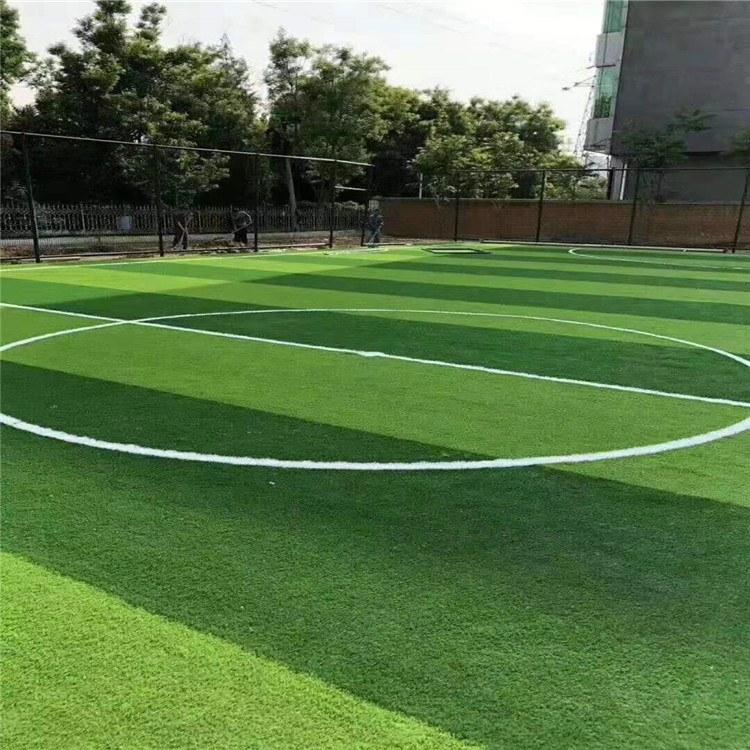 幼儿园人造草坪  仿真草坪 足球场地面 博康厂家直销