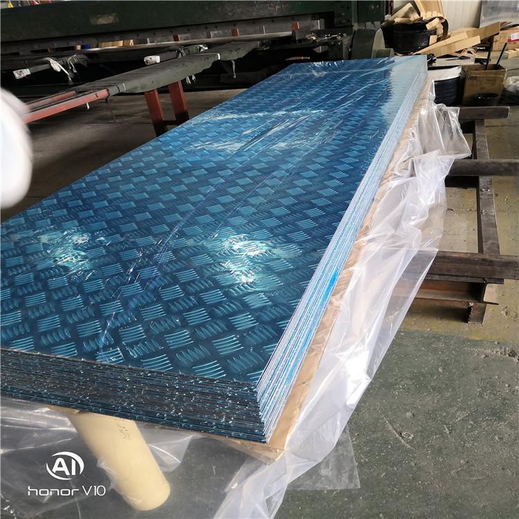 镜面花纹铝板-赣州铝板 博展铝业-铝合金铝板