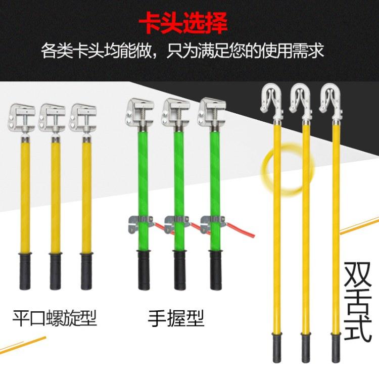 10KV接地线专用双舌高压35KV接地棒组合户外低压厂家光沃电力