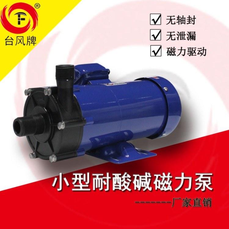 台风防爆泵选型