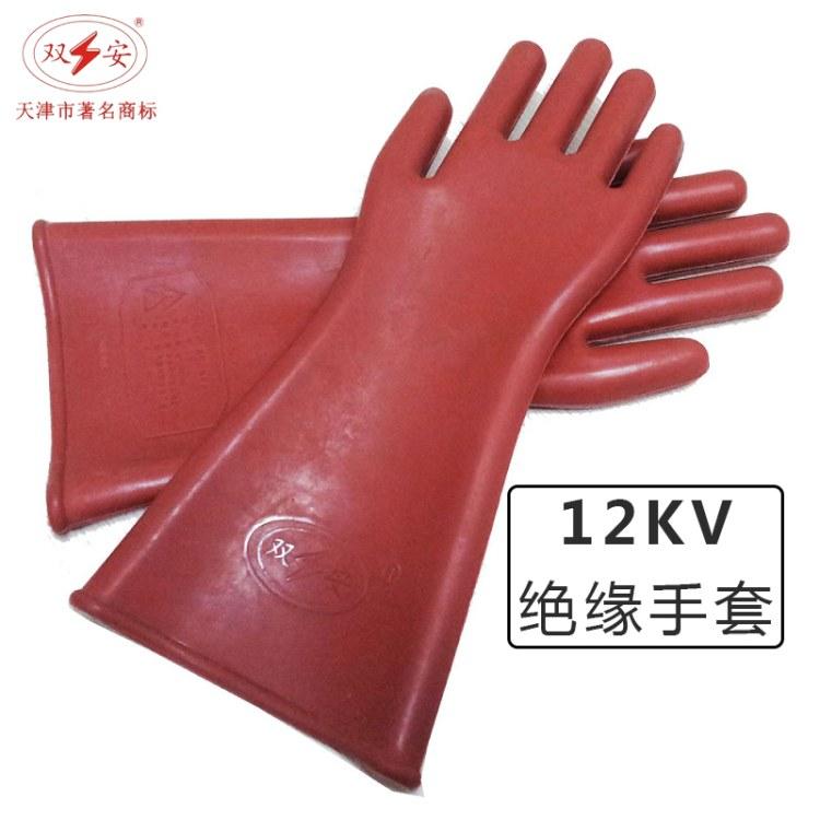 10KV电力双安绝缘手套12kv高压绝缘35KV电工防静电手套厂家光沃电力