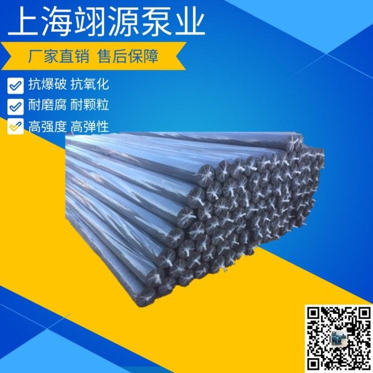 软管泵软管 三元乙丙橡胶管  挤压泵管生产厂家型号齐全