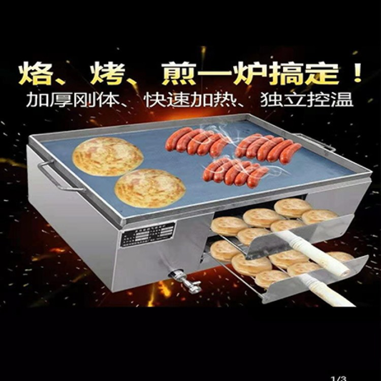 河南液化气烧饼炉 郑州白吉馍炉 河南嵩禾生产批发