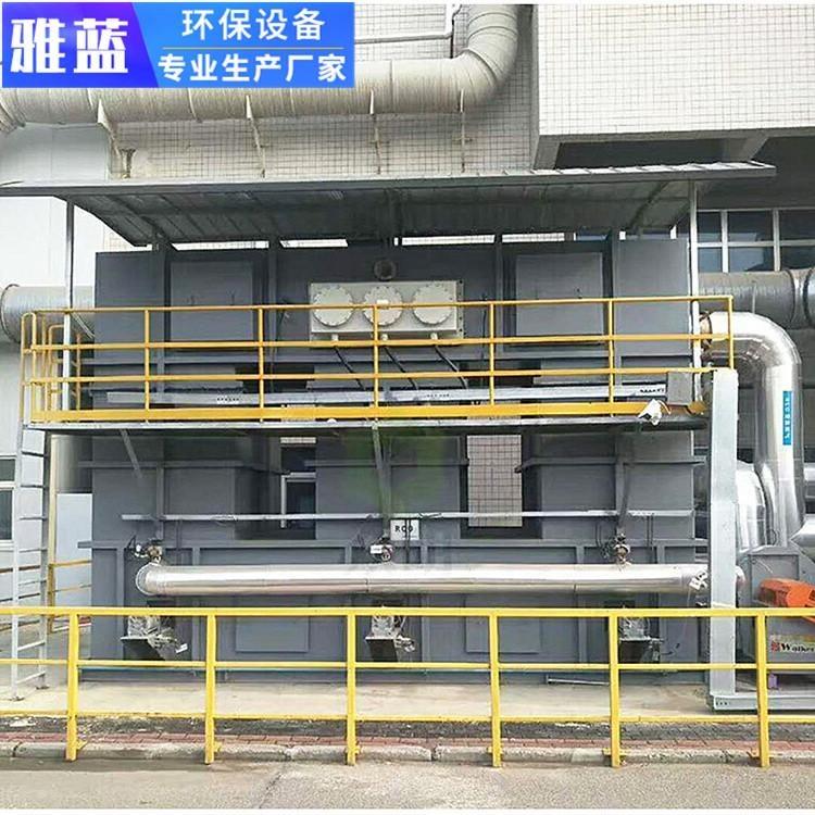 雅蓝 有机废气吸附催化燃烧装置VOCS催化燃烧设备