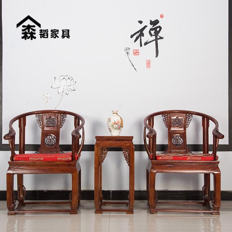 圈椅三件套休闲实木仿古明清古典老榆木官古典家具