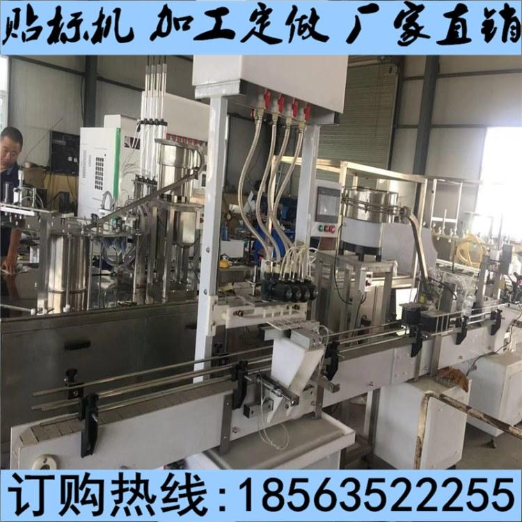 金戈自动化厂家直销半自动 化学药品防腐蚀灌装机 半自动电解液灌装机