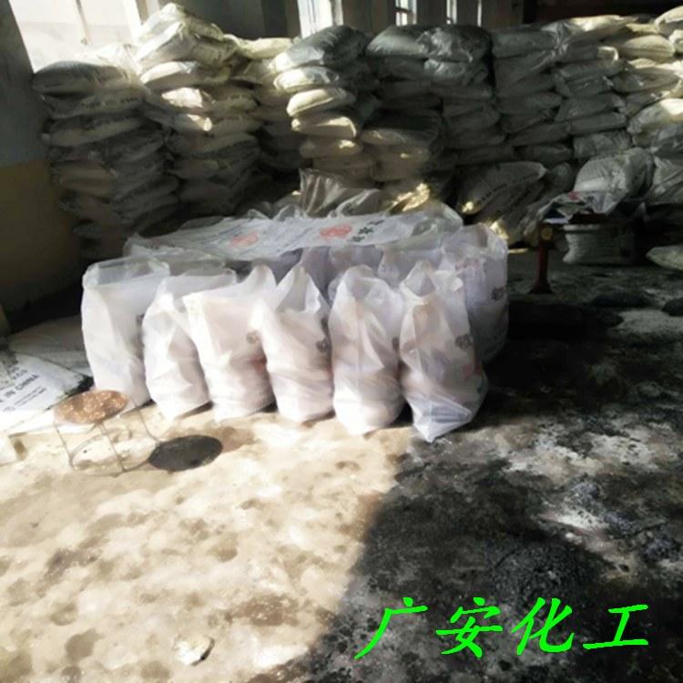 化学清灰剂批发商 烟道灰垢助燃除渣清灰剂现货供应