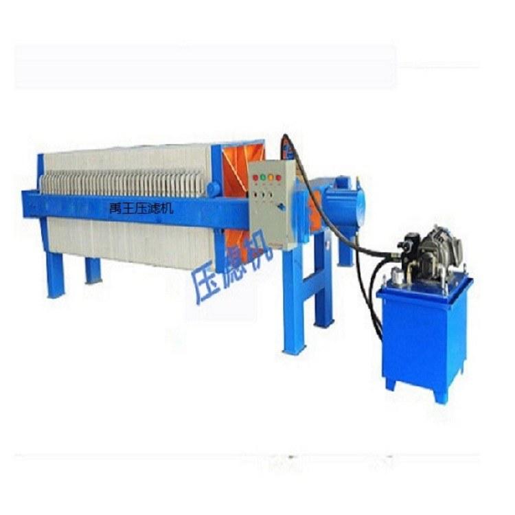 板框压滤机  污泥压滤机  厢式压滤机生产厂家