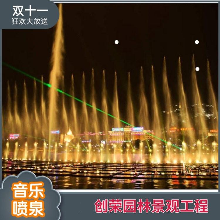 音乐喷泉工程 酒店公园喷泉景观设备 生产厂家创荣园林