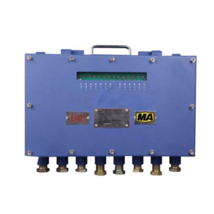 程煤矿用本安型交换机  KJJ12矿用本质安全型网络交换机厂价直销