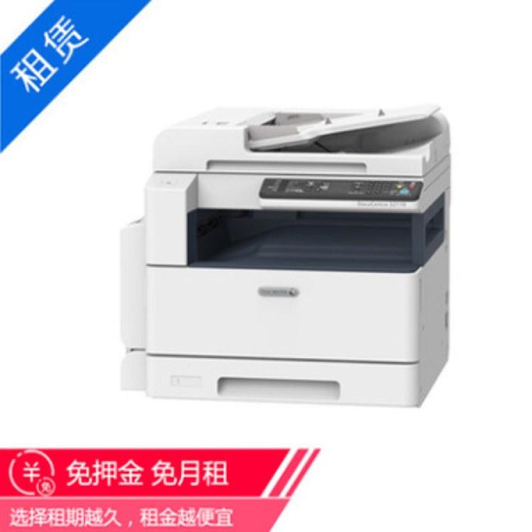 重庆富士施乐打印机出租_专业复印机打印机租赁,维修、加粉_推荐重庆冉雄科技