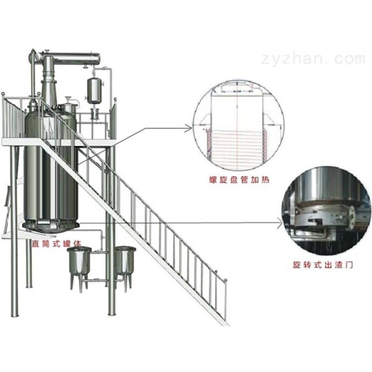 多功能提取罐厂家 南京焕江 供应中药多功能提取罐 中药罐