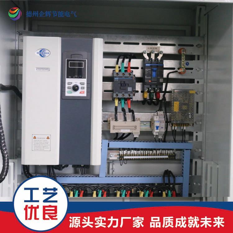 智能消防巡检控制柜消防水泵柜 3CF认证消防巡检控制柜