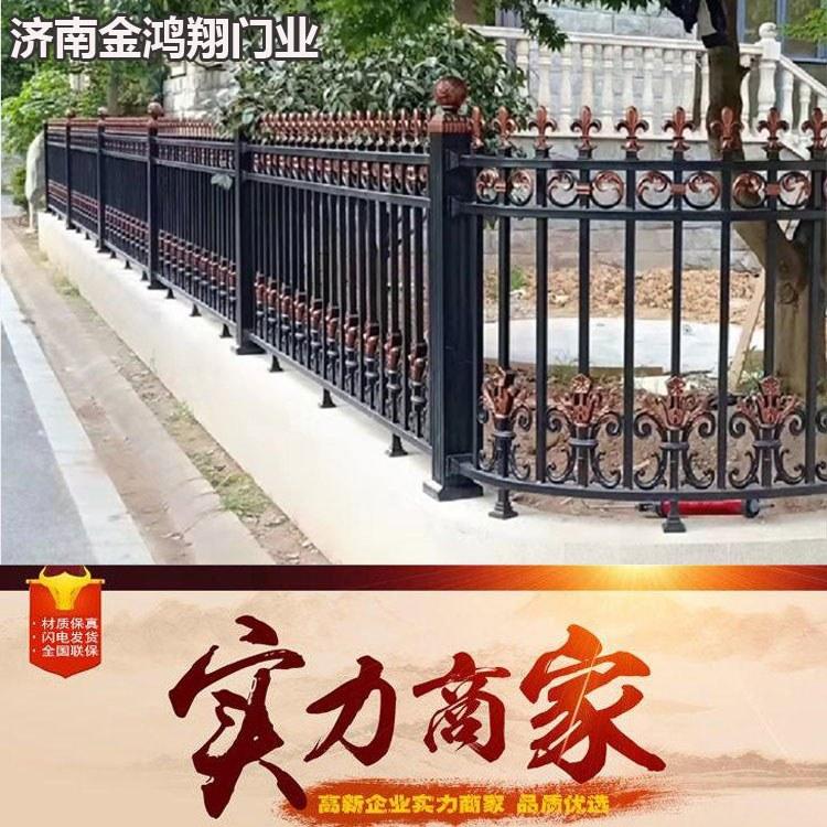 小区铝艺护栏定做#铝艺护栏生产厂#金鸿翔专业生产