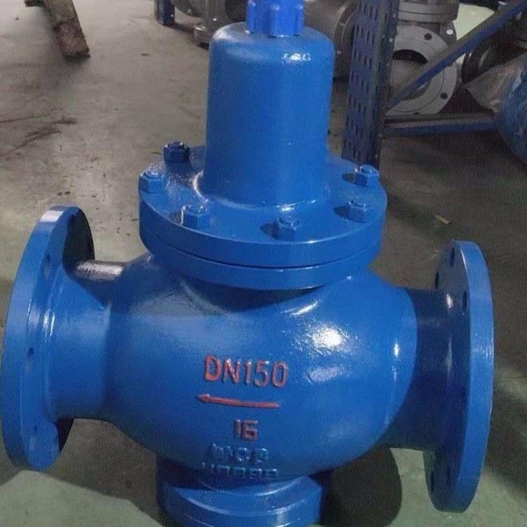 厂家直销Y43H-16P DN100  蒸汽减压阀 铸钢蒸汽活塞式减压阀