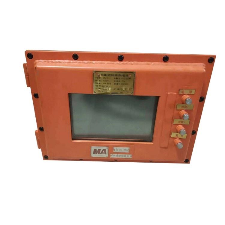 程煤提升机闸瓦间隙保护装置  KHT121隔爆兼本安型保护装置直销