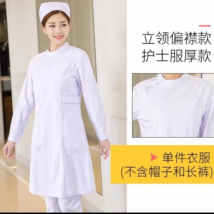 湖南护士服 长袖冬装白大褂厂家