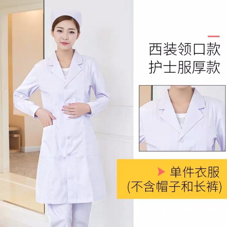 浙江医护白大褂 长袖冬装白大褂厂家