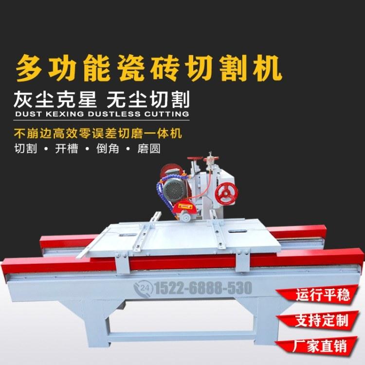 浩犇牌多功能石材水磨刀瓷砖加工机器大理石大型切割机 瓷砖切割机厂家直销