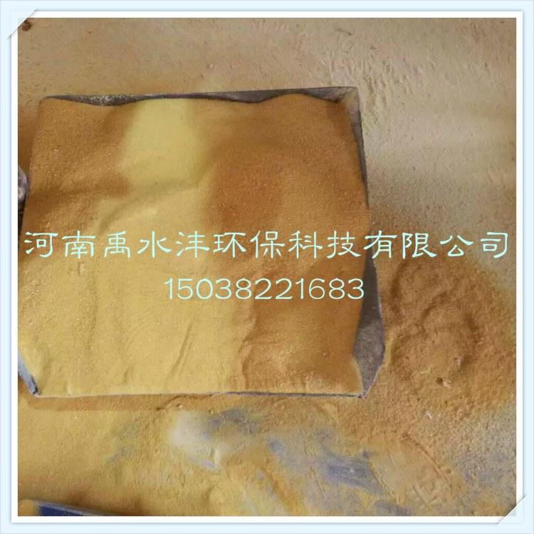 煤矿黄色药剂聚合氯化铝 洗煤厂专用聚合氯化铝污水净化剂