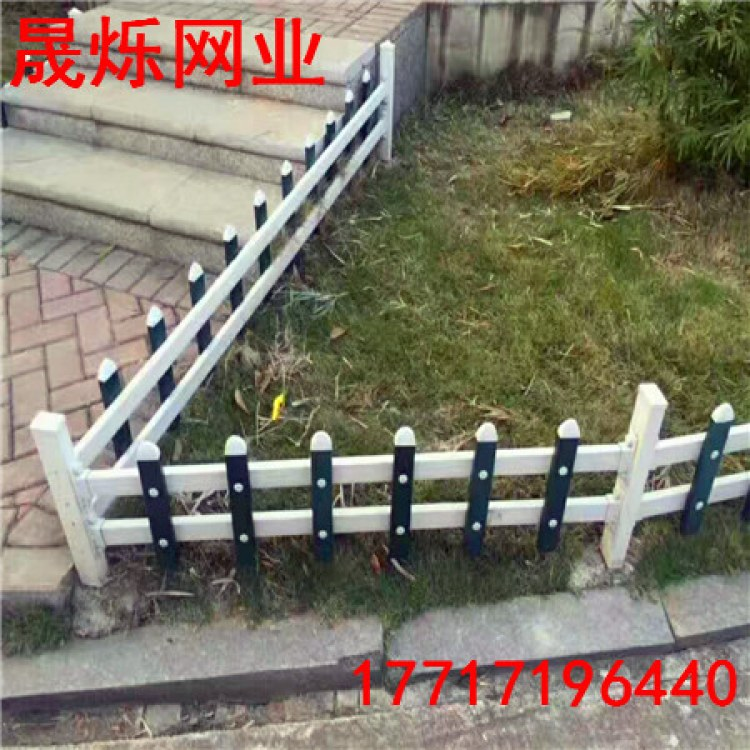 北京厂家供应定做优质pvc塑钢围栏 绿化带围栏 花池护栏 PVC草坪护栏 绿化带护栏