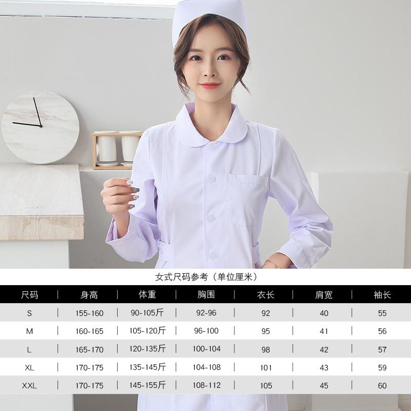 湖南医护白大褂 美容院工作服优质