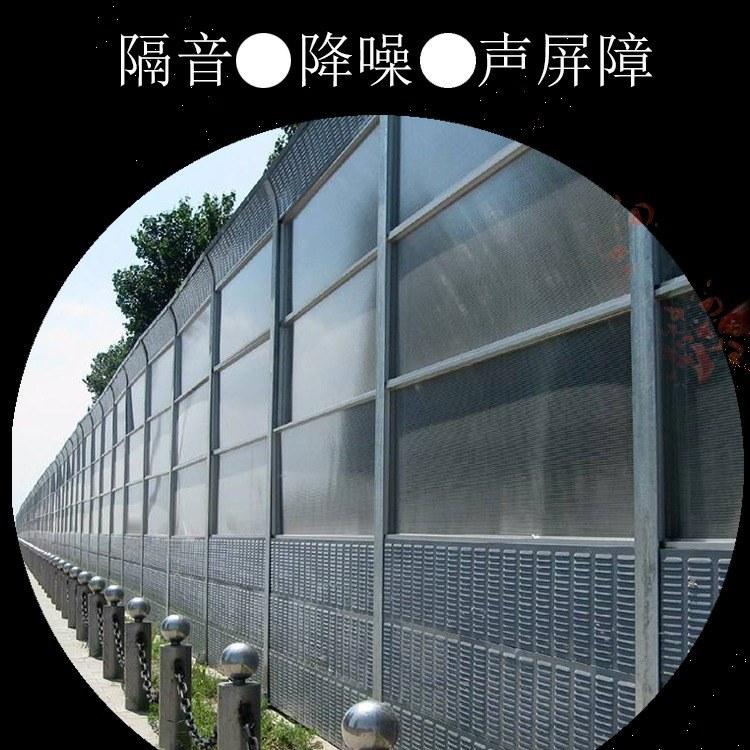 斯登诺 电厂用声屏障 高速道路隔音板声屏障 隔音墙耐热降噪 厂家直销