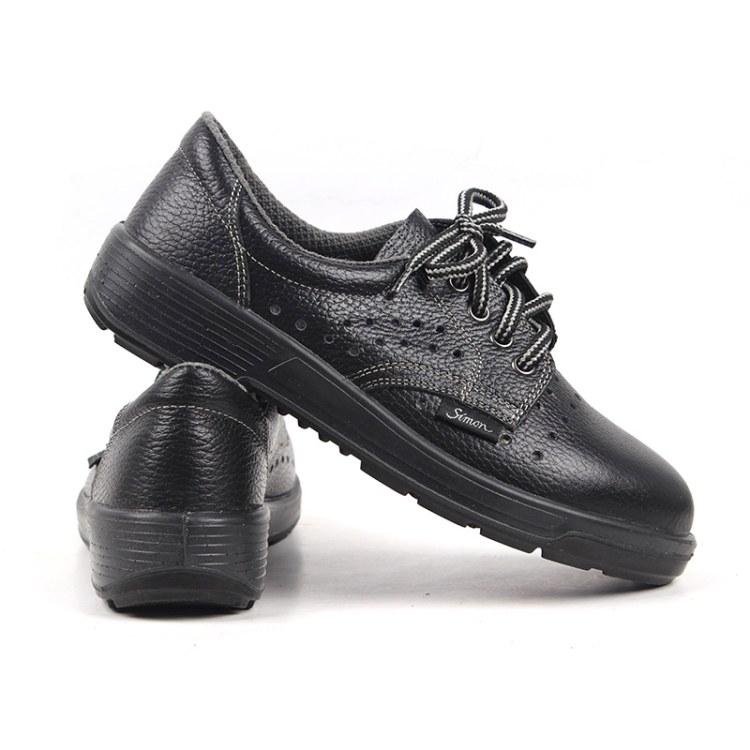 贵州胶鞋劳保鞋批发零售 安全鞋厂家直销现货供应 际华新兴商贸